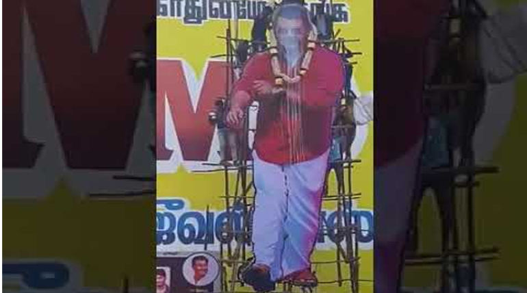 Watch Ajith Fans falling with Viswasam Cutout Video , Image - YouTube Video