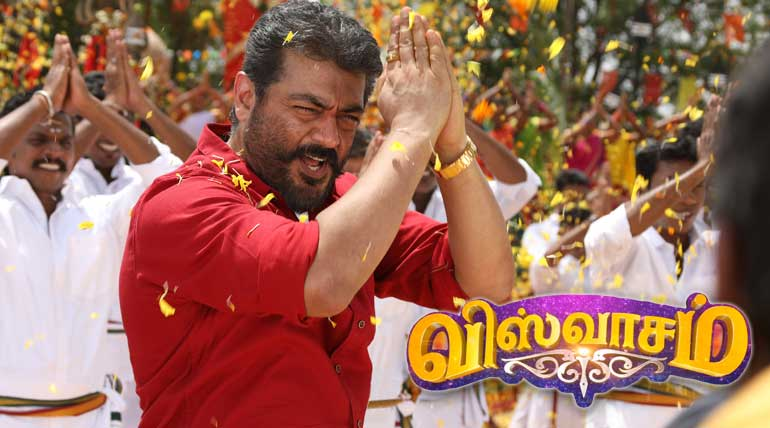 Viswasam Chengalpet Final Theater and Bookings , Image - Sathya Jyothi Films