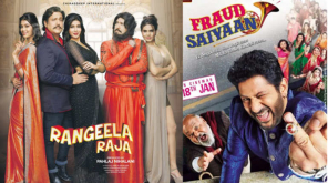 Rangeela Raja, Fraud Saiyaan Hindi Movie Tamilrockers Leak