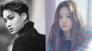 EXO Kai and BlackPink Jennie