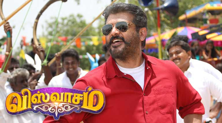 Viswasam Tirunelveli Kanyakumari Area Theaters List and Booking , Image - Sathya Jyothi Films