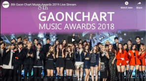 GAON Chart 8th Music Awards 2019 Live Stream
