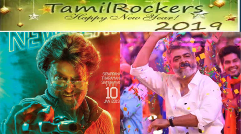 Petta Viswasam Tamilrockers Leak Issue