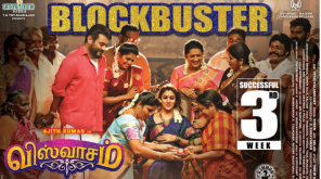 Viswasam Successful 3rd Week in TN Poster