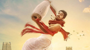 Sarvam Thaalamayam Movie Leaked Online