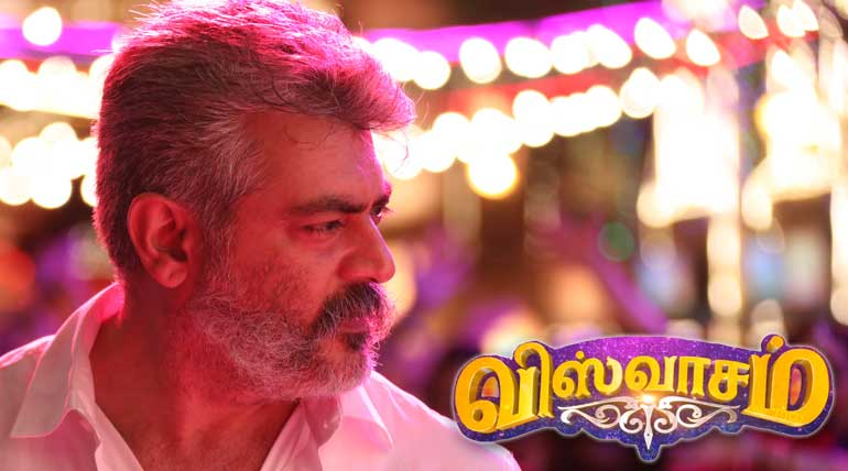 Viswasam Movie Ticket Reservation Started at Coimbatore in Online , Image Courtesy - Sathya Jyothi Films