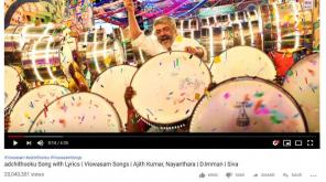 Viswasam Adchi Thooku is Raging YouTube Records