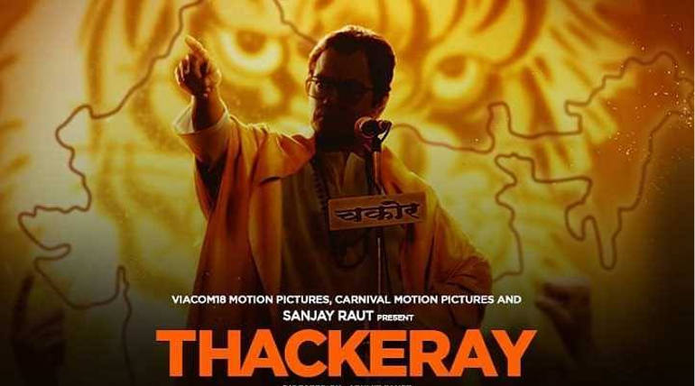 Thackeray Full Movie Leaked , Image - Movie Poster
