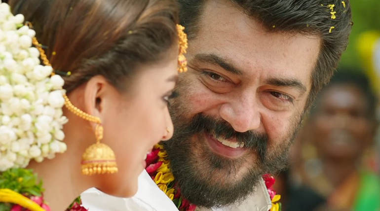 Viswasam Full Movie Leaked Online in HD by Tamilrockers
