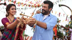 Ajith Kumar and Nayanthara in Viswasam