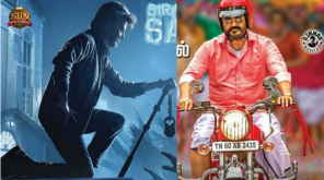 Petta vs Viswasam All-India Box Office