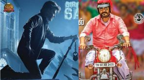 Petta vs Viswasam All-India Box Office