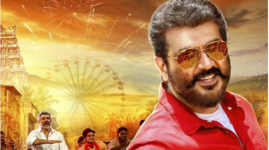Tamilrockers Leaks Viswasam for Download Online , Image - Viswasam spl cdp by fans