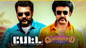 Petta and Viswasam Tamilrockers didn't affect BO Hit , Image Source - @ManiImpala Twitter