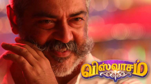 Viswasam Chennai Bookings and Theater list