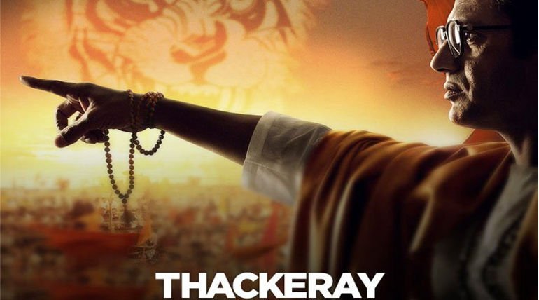 Thackeray Reviews and Ratings