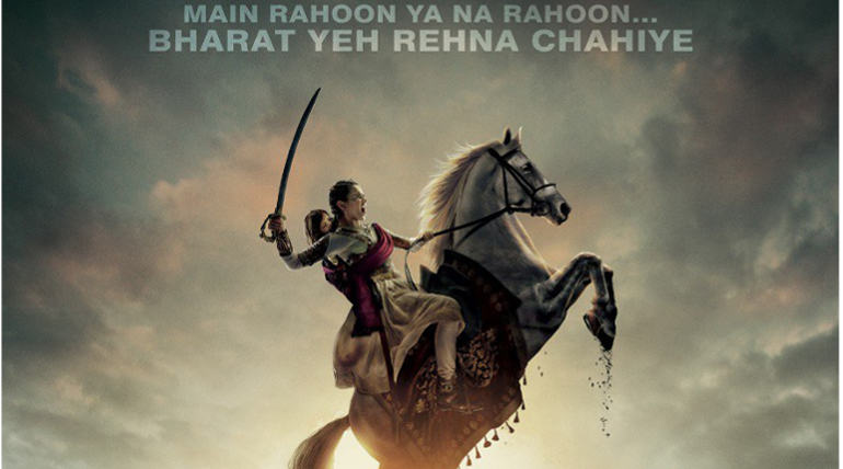 Manikarnika Box office predictions , Image - Manikarnika Official Poster