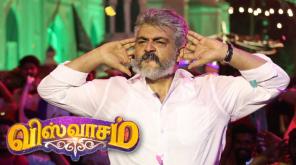Viswasam Telugu and Kannada Dubbing Starts , Image - Sathya Jyothi Films