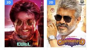 Petta vs Viswasam Chennai Booking Status, Image - TicketNew Snapshot