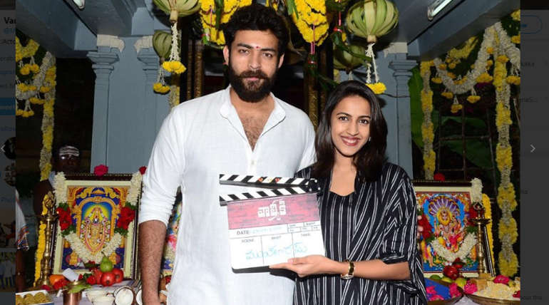 Varun Tej in Opening Ceremony of movie Valmiki