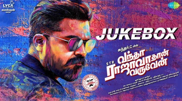 Vantha Rajavathaan Varuven Jukebox , Image - YT Thumbnail Saregama Tamil