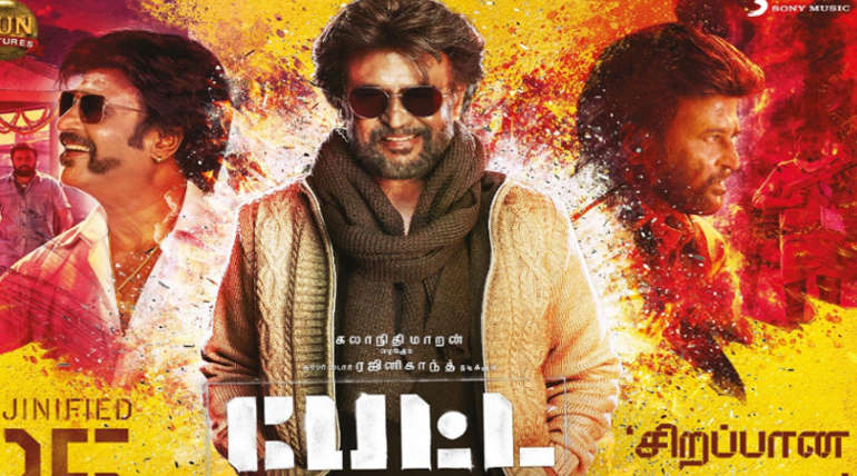 Rajinikanth in Petta