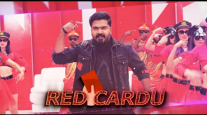Red Cardu Song Lyric Video VRV , Courtesy - Lyca Prods