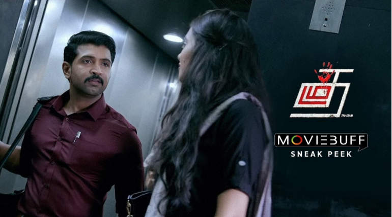 Thadam Movie Sneak Peek , Image- YouTube Thumbnail