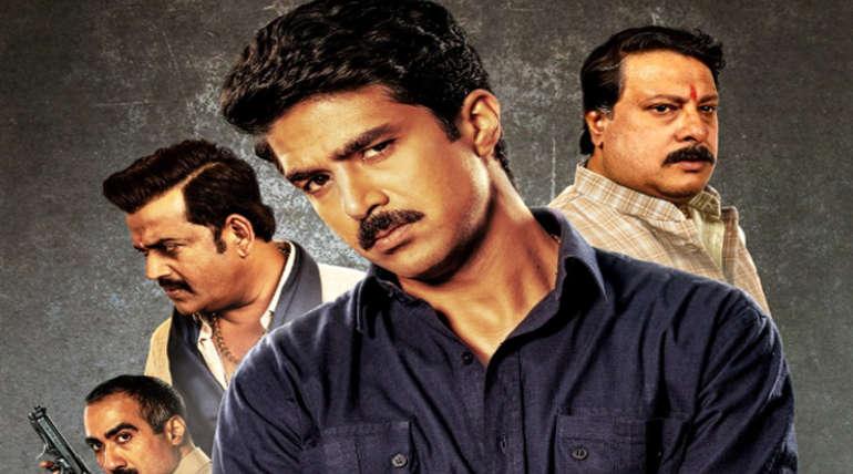 Rangbaaz Zee5 series