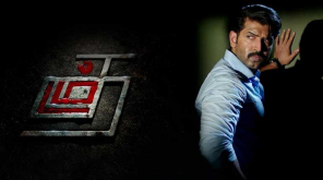 Book Thadam movie tickets in karur theatres