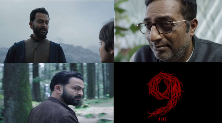 Nine 9 Malayalam Movie Trailer Youtube Screenshot
