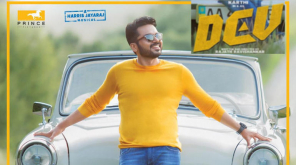Hey Machan Dev Video Song , Image - Dev Poster