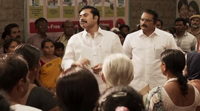 Yatra Full Movie Leaked Online by Tamilrockers HD with Subtitles