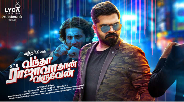 Vantha Rajavathaan Varuven FDFS Reports , Image - Movie Poster