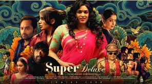 Super Deluxe Movie Trailer Soon , Image - Movie 1st Look