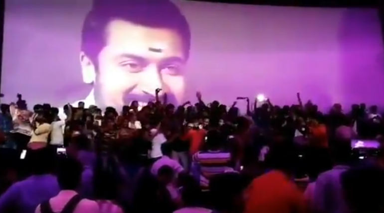NGK Teaser Celebrations , Image - from Rohini Theaters