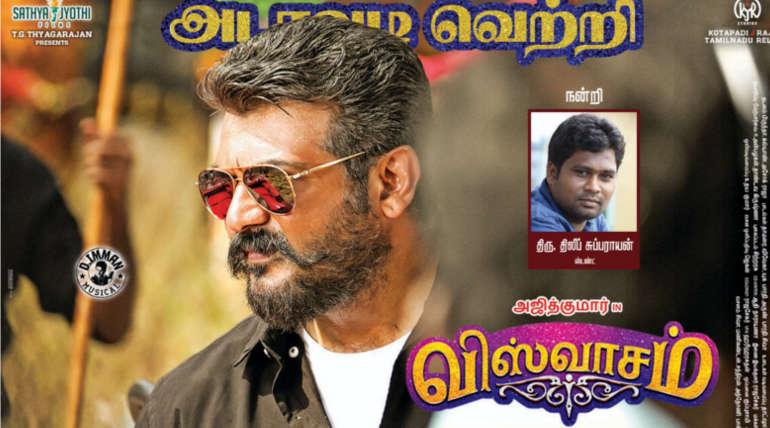 Viswasam TN box office Record , Image - Viswasam Paper Ad