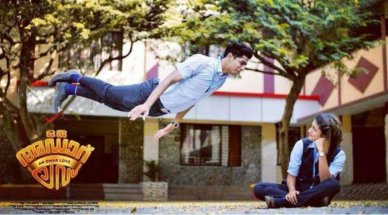 Oru Adaar Love Malayalam , Image - Movie Poster