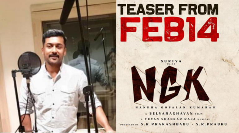 NGK Teaser Update , Image - Dream Warrior Pictures