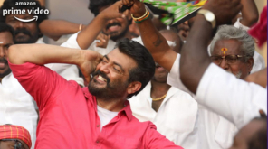 Viswasam Record in Online Platforms, Image- Amazon Prime