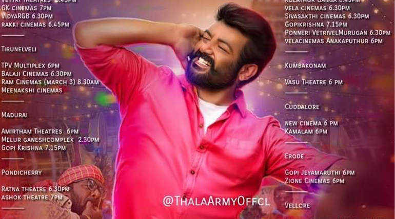 Viswasam 50 Theater List , Image - Thala Army Official Twitter