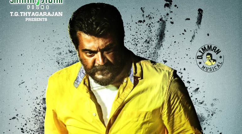 Viswasam Telugu and Kannada Versions release , Image - Movie Poster