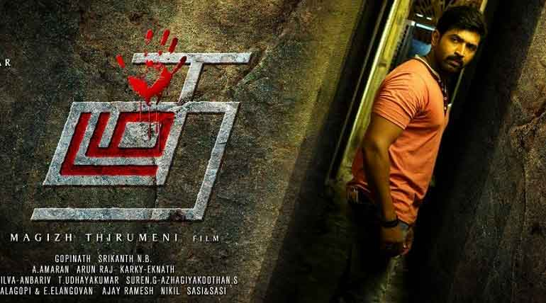 Arun Vijay Thadam movie online reservation at coimbatore