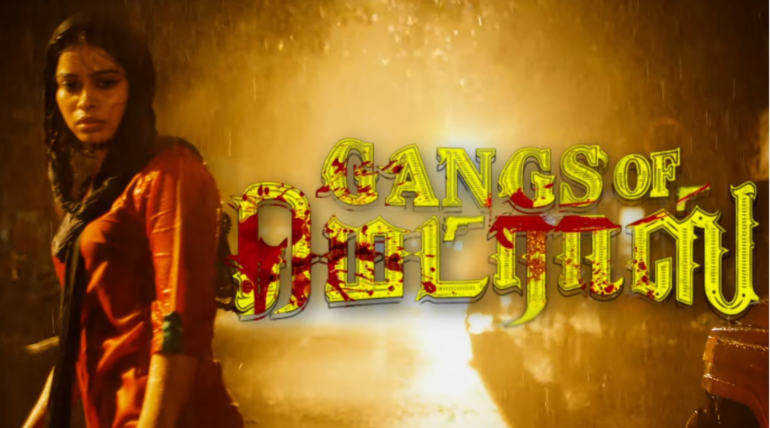 Gangs of Madras First Look Teaser , Image - Teaser Snapshot