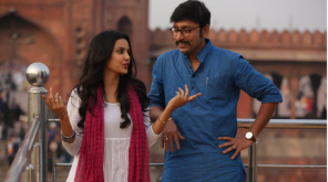 LKG Full Movie Leaked , Image Courtesy - Behindwoods