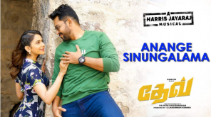 Dev - Anange Video Song , Image - Thumbnail, YouTube