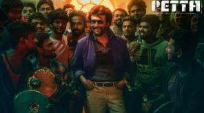 Tamilrockers Petta Original Print leak , Image- SunPictures