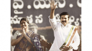 Mammooty in Yatra Movie