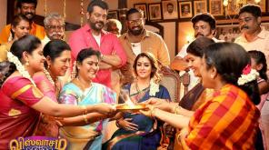 Viswasam Telugu Release Date , Image - Movie Still