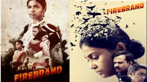Firebrand Movie Poster